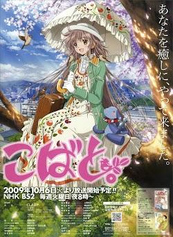 Những Viên Kẹo Hạnh Phúc - Kobato (2010) Poster