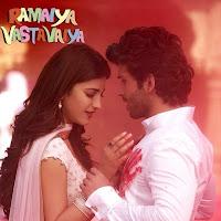 Ramayya vastavayya movie stills