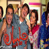 Watch Jalebiyan Episode 32 – Drama Geo Tv