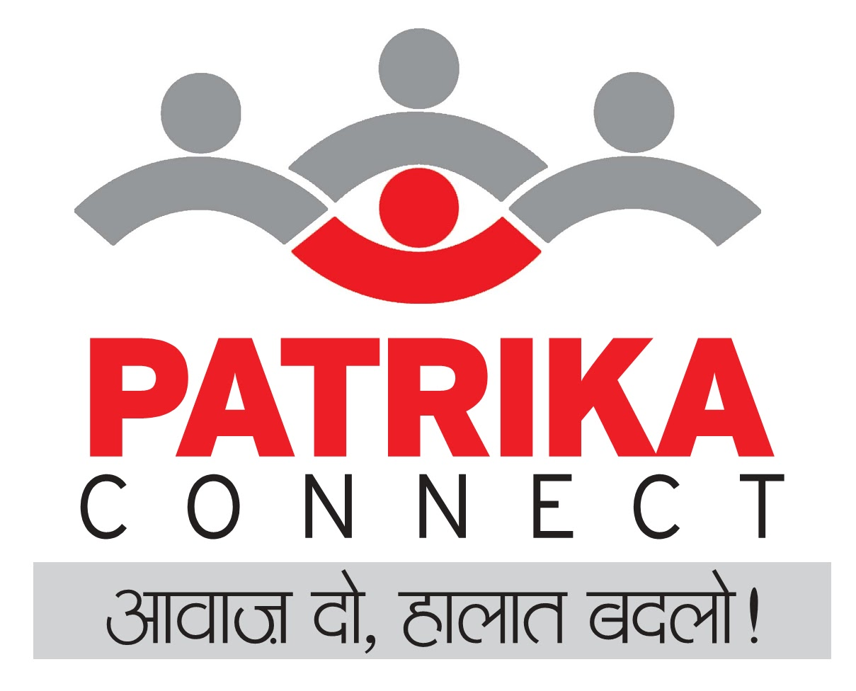 Rajasthan Patrika Logo Patrika Connect pc