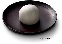มันจู (Manjyu, manju)