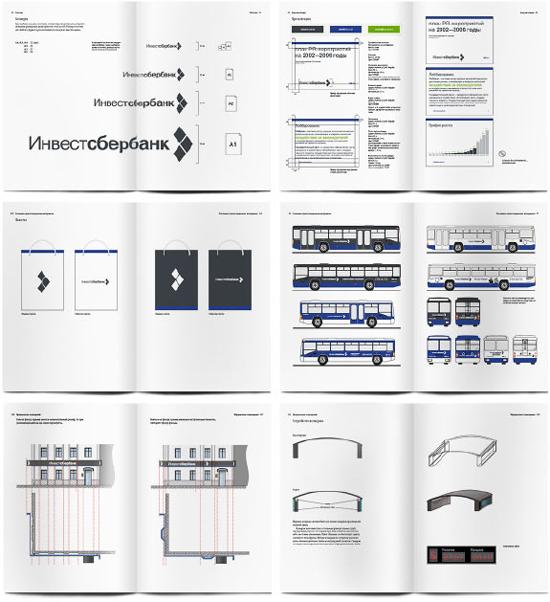 Sistem Identitas Visual