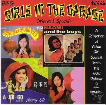 Rita Chao Yummy Yummy Yummy