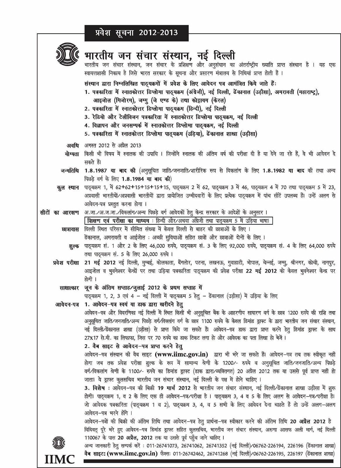 mera parivar essay Essay on mera parivar november 15, 2017 / by author issuu is a digital publishing platform persasive essay that makes it essay on mera parivar news essay topics simple to publish magazines, catalogs, newspapers.