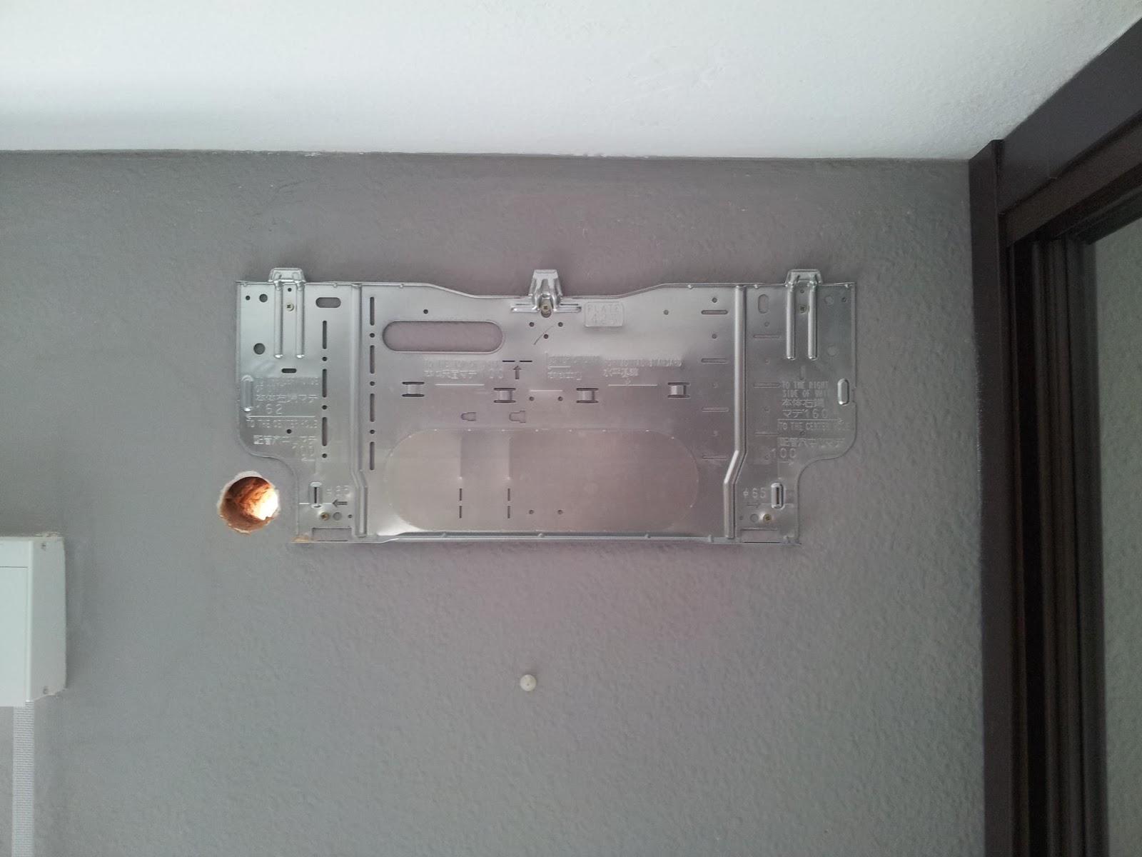 Preguntas frecuentes aire acondicionado instalaci n for Salida aire acondicionado
