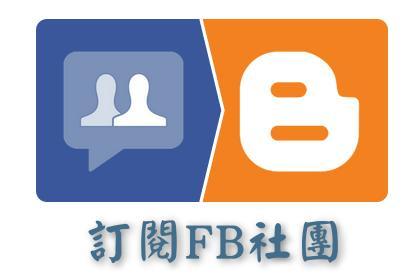 訂閱 Facebook 社團貼文心得__IFTTT 應用
