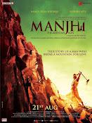 Manjhi: The Mountain Man (2015) ()