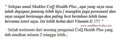 CoQ Health Plus