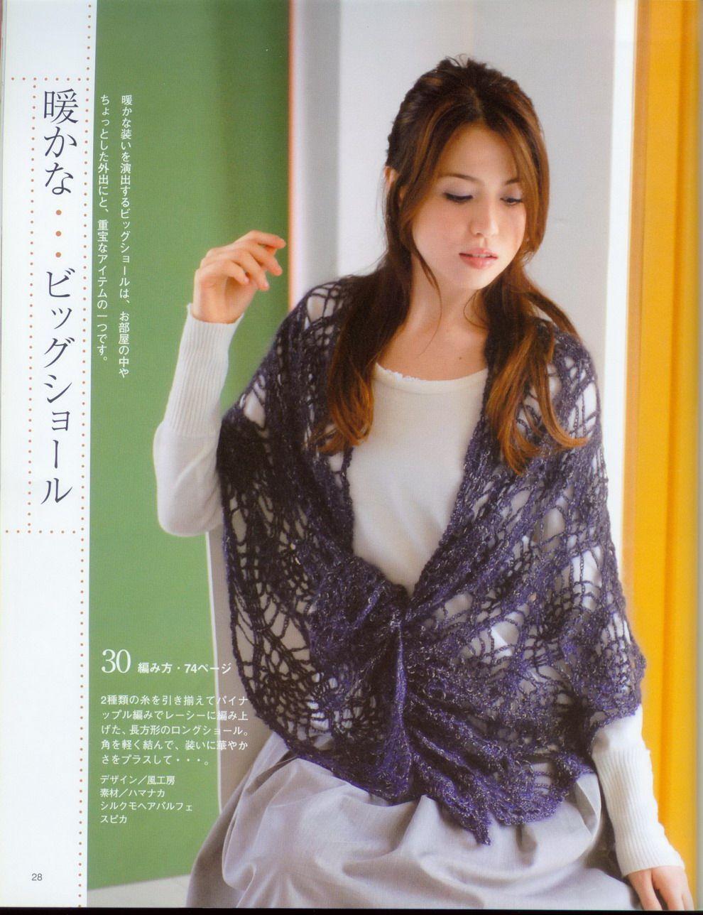 Вязание крючком палантины из японских журналов6