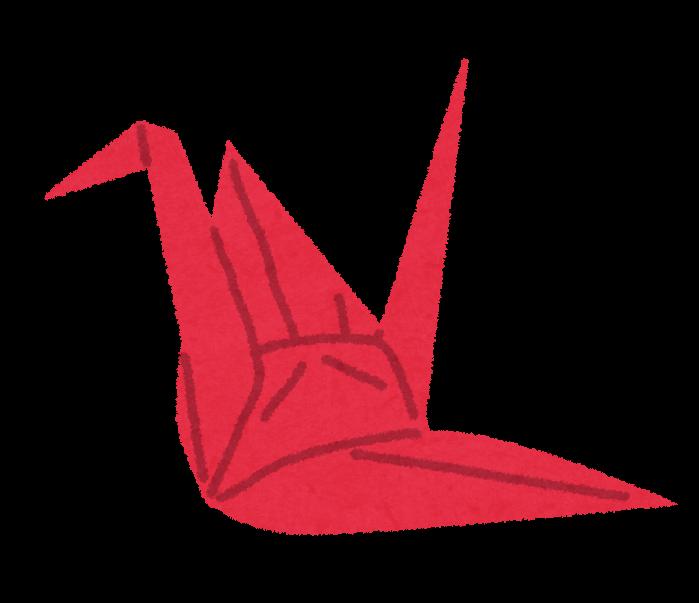 すべての折り紙 折り紙 クリスマス : 折り鶴のイラスト | かわいい ...