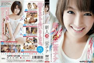 [MXGS-391] rookie Ninomiya Nana
