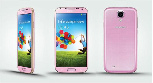 Harga Terbaru Samsung Galaxy S4 Bulan September 2014