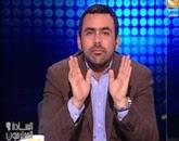 السادة المحترمون مع يوسف الحسينى الأحد 1-3-2015