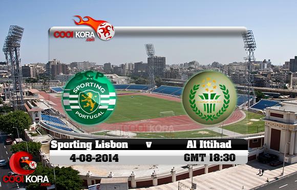 مشاهدة مباراة الاتحاد السكندري و سبورتنج لشبونة بث ماشر Al Ittihad vs Sporting Lisbon