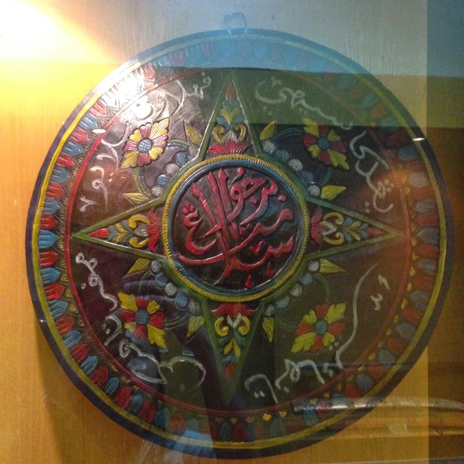 Kota Ngah Ibrahim- A shield