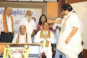Journalist Bhageeradha Honored-thumbnail-16
