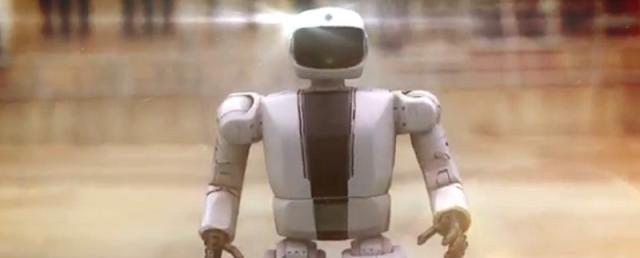Hobo Robot