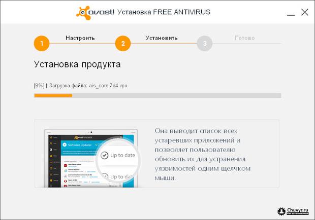 установка антивируса avast! free