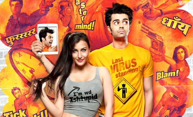 Mickey Virus (2013) Hindi Movie Official Trailer Watch Online Free