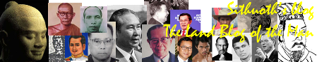 Cambodian blog :. Sythuoth's blog .: The Land of the Great Man's
