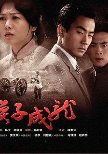Tham Vọng Giàu Sang - Tham Vong Giau Sang