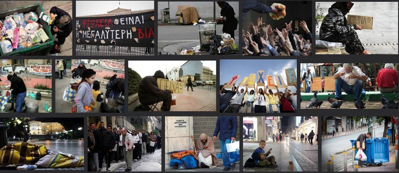 Τσίπρας:  «Στην Αθήνα βλέπεις μόνο χαμογελαστά πρόσωπα»