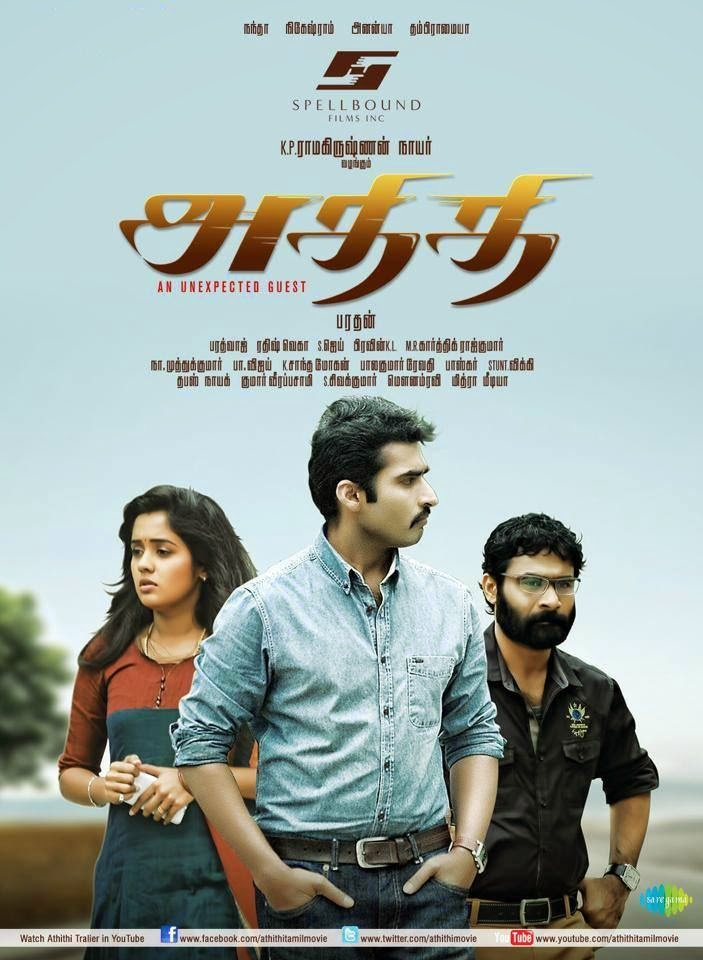 Watch Athithi (2014) DVDScr Tamil Full Movie Watch Online For Free Download