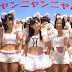 "Arti Lagu ""Mousou Girlfriend"" (Pacar Delusi) - NMB48"