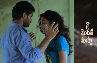 Na Modhati Muddhu Short Film Shooting Pics