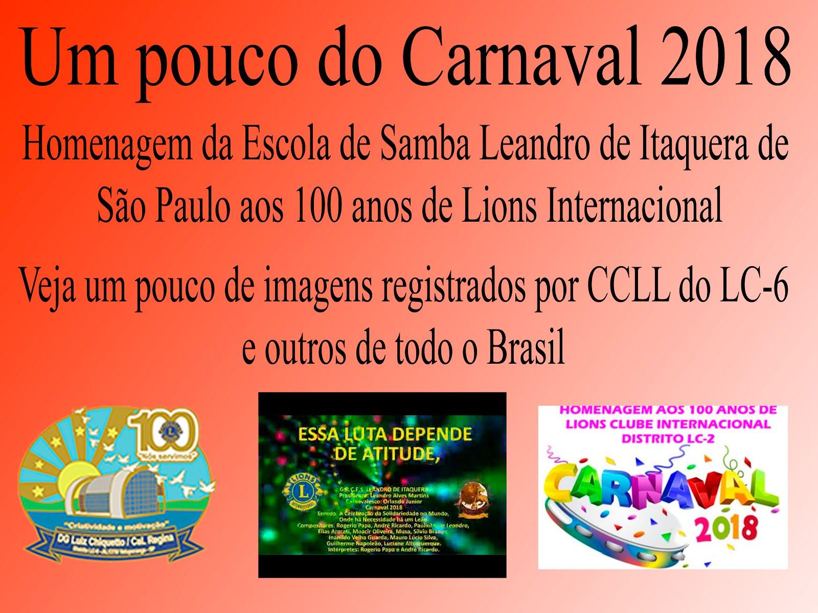LIONS É HOMENAGEADO NO CARNAVAL 2018