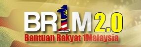 Pemohon yang telah mendaftar dan menerima Bantuan Rakyat 1Malaysia