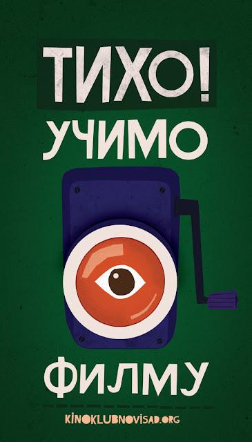 Besplatne filmske radionice za osnovce u Novom Sadu