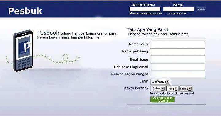 Facebook Versi Utara