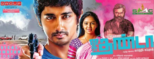 Jigarthanda movie online booking in Pondicherry