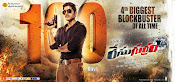 Race Gurram Movie HQ Wallpapers-thumbnail-1
