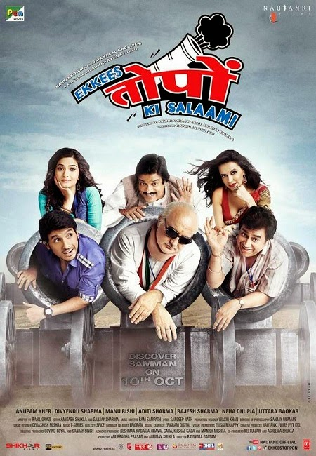 Watch Ekkees Toppon Ki Salaami (2014) Non Retail DVDRip Hindi Full Movie Watch Online For Free Download