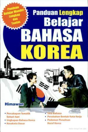 DOWNLOAD EBOOK DAN MANGASCAN GRATIS: PANDUAN LENGKAP ...