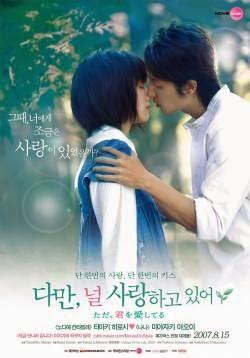 xem phim Chỉ Yêu Mình Anh - Tada, Kimi wo Aishiteru