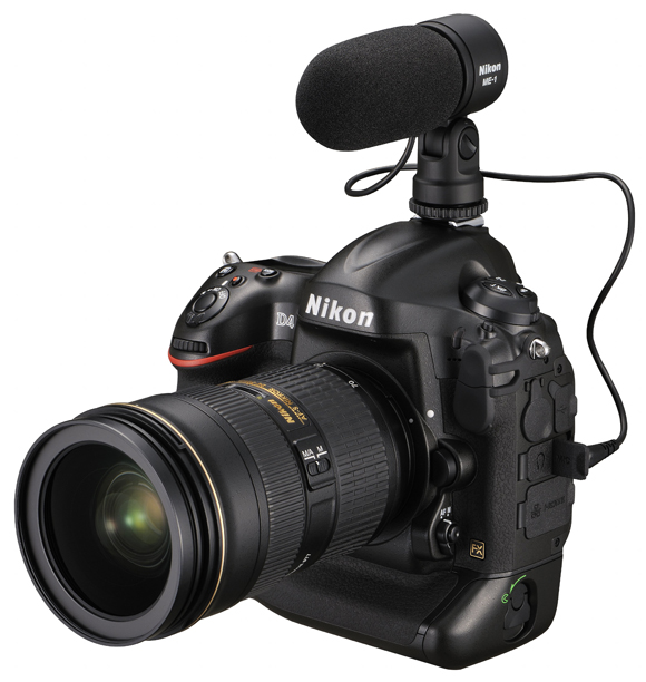 Nikon D4: full test of Nikon's professional digital SLR camera aimed ...: myphotoshopclassroom.blogspot.com/2013/06/nikon-d4-full-test-of...