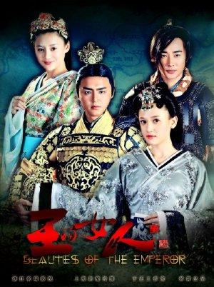 Nữ Nhân Của Vua|| Beauties Of The Emperor