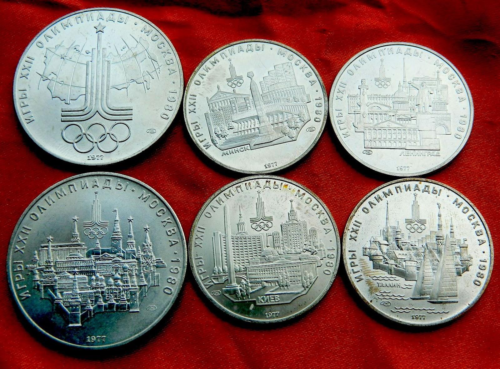 Серия монет Олимпиада 1980 серебро 5 и 10 рублей города