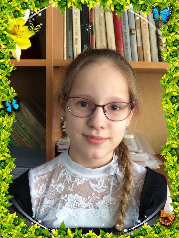 Синяева Алена