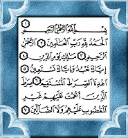 Membaca Fatihah dengan Kiraat