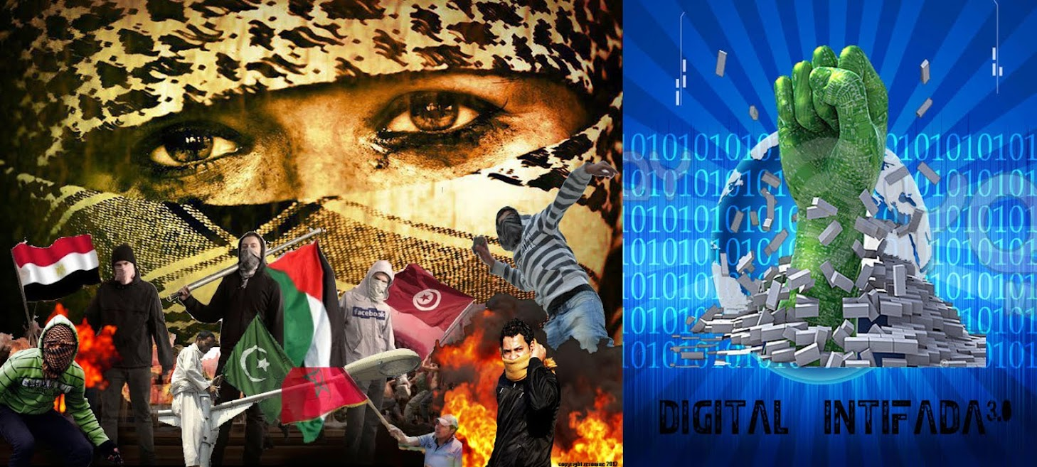 DIGITAL-INTIFADA