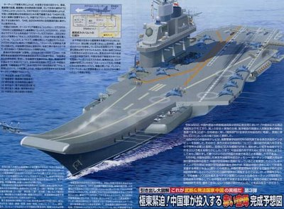 Indian Aircraft Carrier on China S First Aircraft Carrier To Be Commissioned In Aug Ibn Live