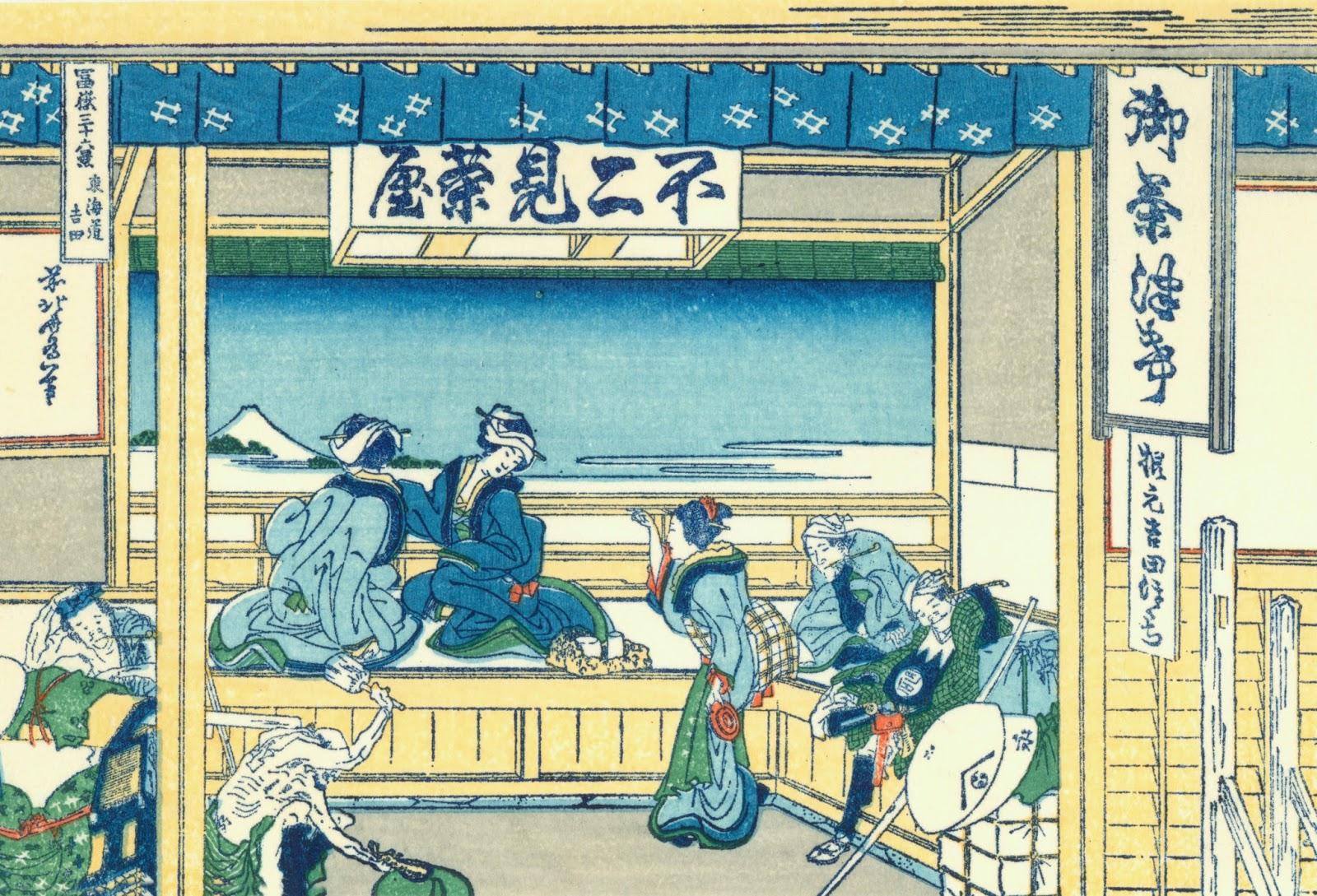 Solitary Dog Sculptor I: Engravings - Grabados: Katsushika Hokusai ...