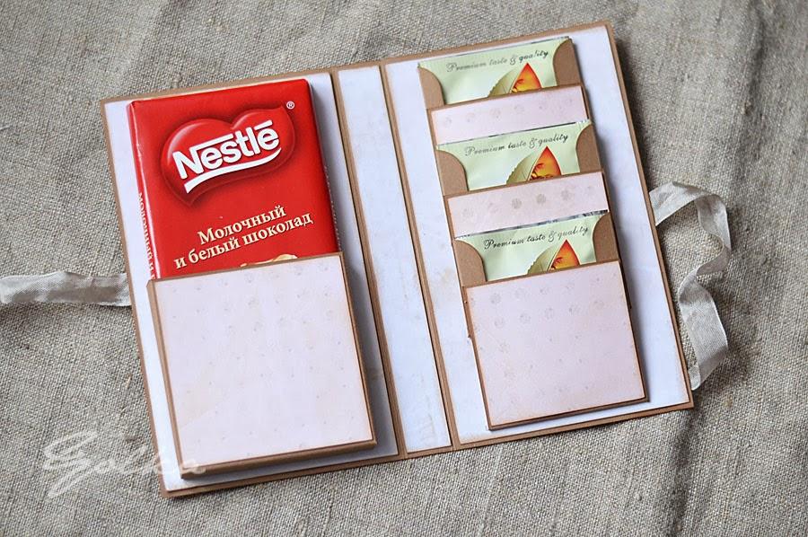 Как сделать коробку для шоколада 866