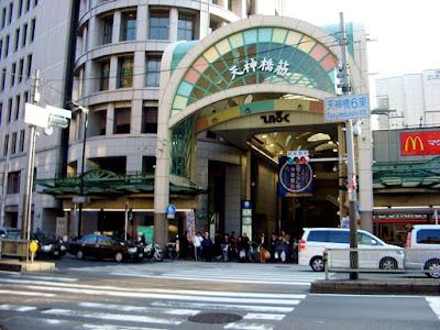 Tenjinbashi Shoutengai Ten 6 Osaka Japan