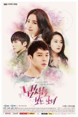 The Girl Who Sees Smells / Sensory Couple [2015] 200MB (Complete) – Download Drama Korea Sub Indo