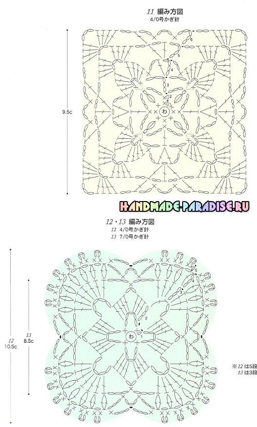 Журнал со схемами вязания крючком
